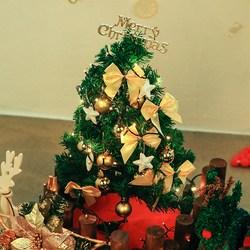 크리스마스 트리 풀세트