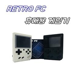 레트로FC 휴대용 게임기